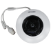 Hikvision DS-2CD2955FWD-I 5MP 1.05MM Network Fisheye Camera